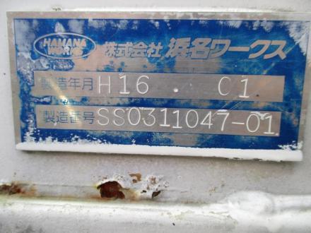 22t仕様 ユニパル付平ボデー!!