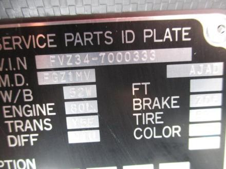 3軸車 2デフ クレーン付平ボデー