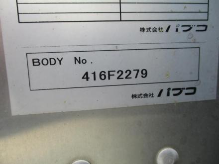 4t ワイド 格納ゲート付