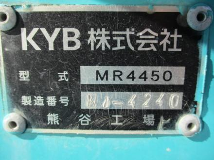 10t ミキサー カヤバ