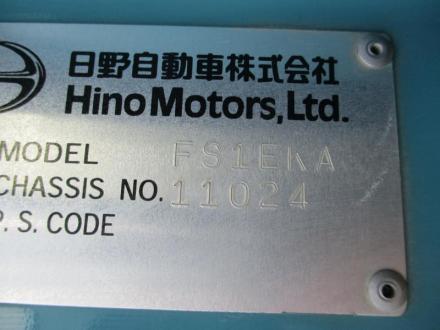 10t ダンプ 410PS 検査付