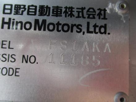 10t ミキサー 未使用車!!