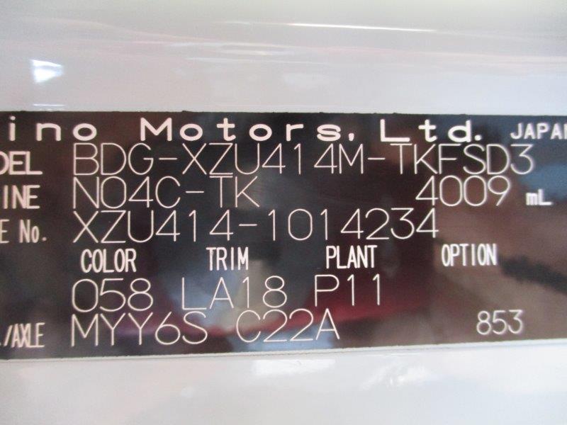 デュトロ 7.4m3 プレスパッカー!!