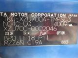 デュトロのバキュームカー3600L