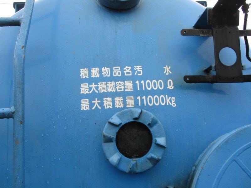 22t仕様 バキュームローリー 11000L