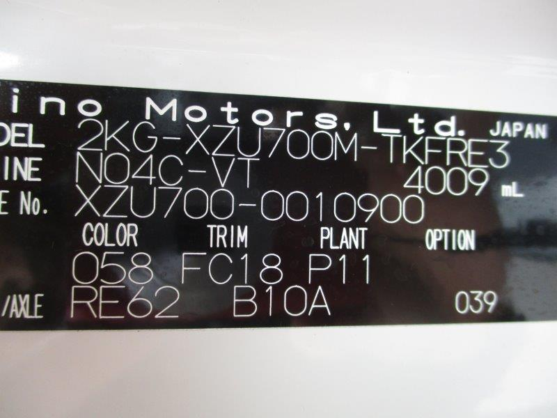 デュトロ 6.0m3 プレス 未使用車