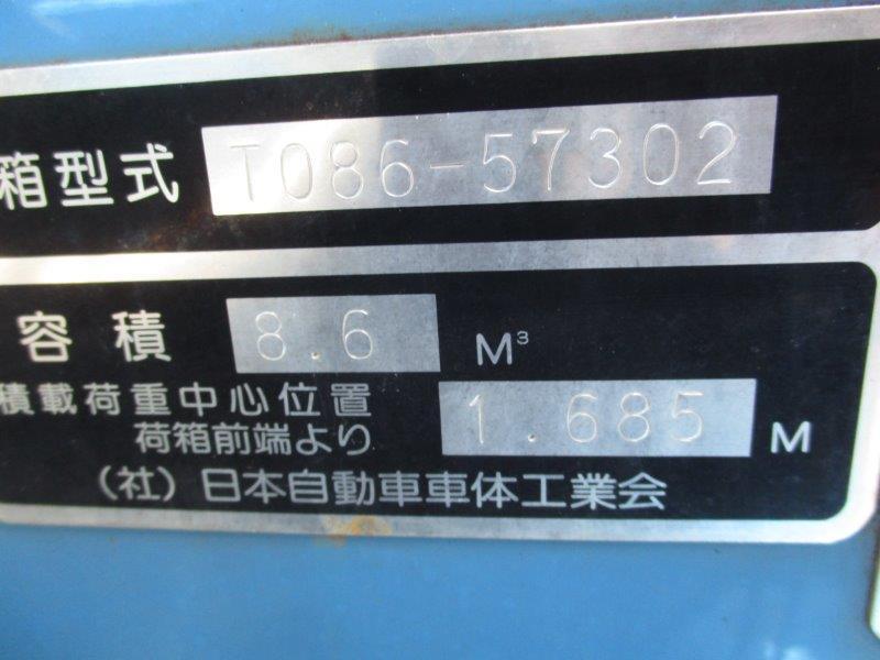 4t 8.6m3 プレスパッカー